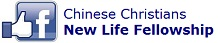 Chinese Christians New Life Fellowship